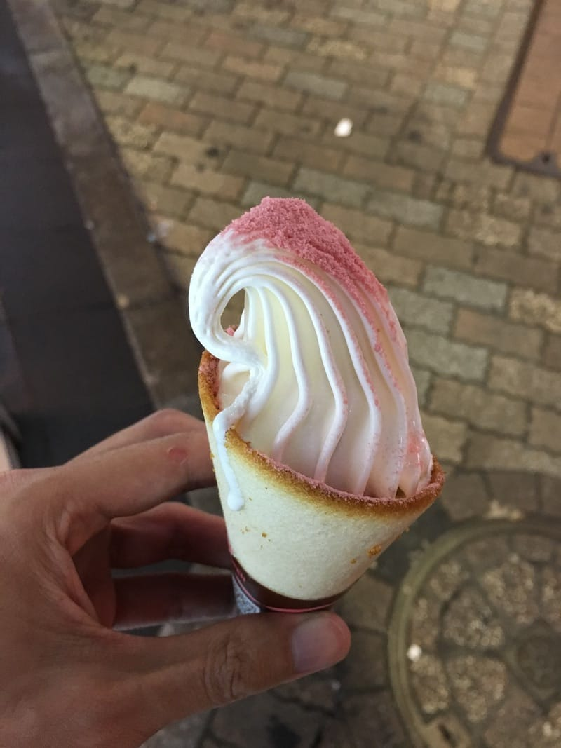 Cremia ice cream, bought from somewhere in Shibuya, Tokyo