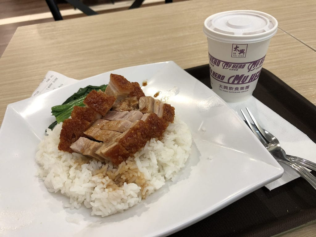 Roast pork rice with drink at Tai Hing in Hong Kong International Airport