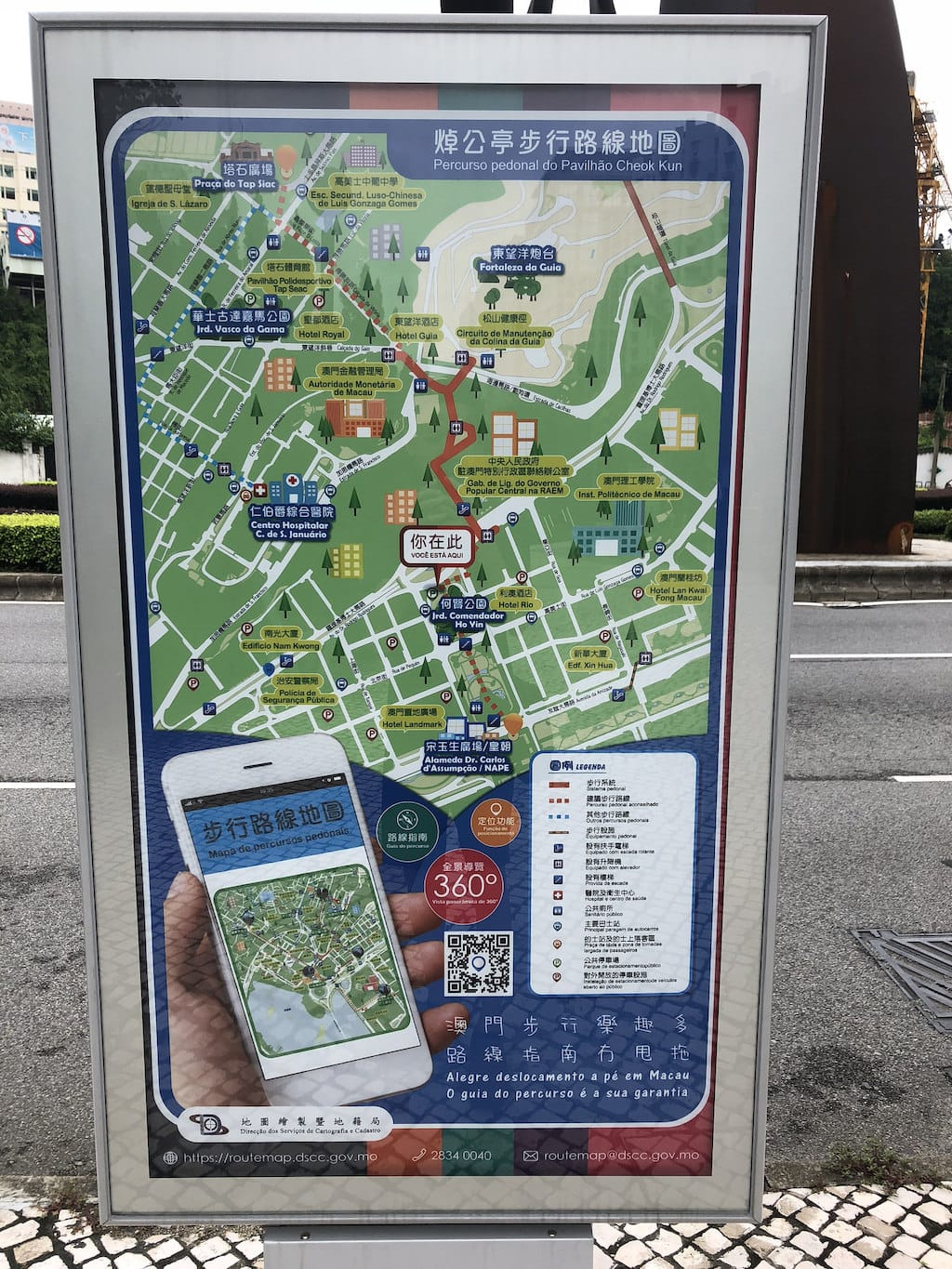 Walking route map of Cheok Kun Pavilion in Macau