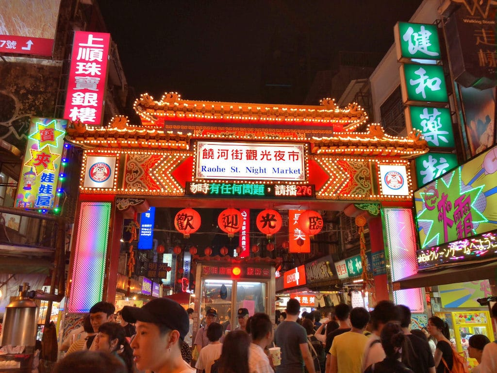 Raohe St. Night Market at Taipei, Taiwan